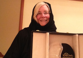 Saudi Ophthalmology Recognizes Dr. Sheila West